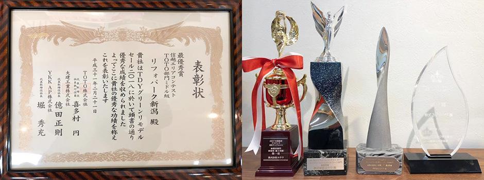 施工実績12,000件以上、新潟県No.1の確かな実績!