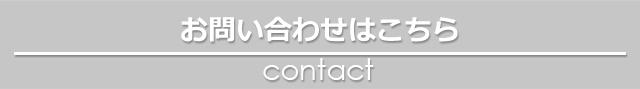 リフォーム 金沢文庫 お問い合わせはこちらから リフォパーク ユウワ