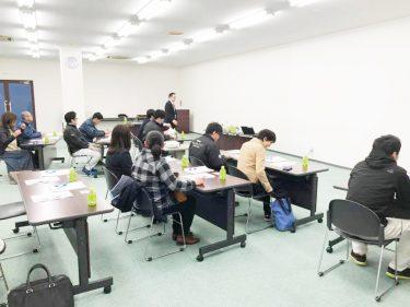 知って納得!リフォーム&増改築がよくわかる全員参加の勉強会!